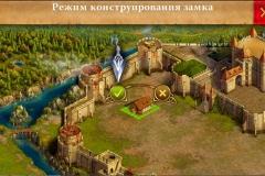 планирование замка