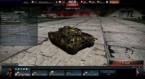 war_thunder_tanks_sovety_1