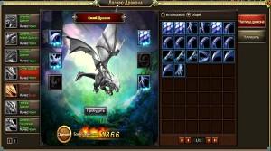 Драконы в Dragon Knight