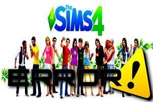 ошибка sims 4