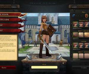 Royal Quest персонаж