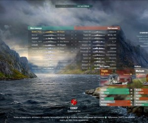 World of Warships_sostav