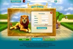 My Free Zoo регистрация