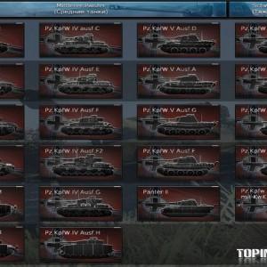 War-Thunder_germaniya