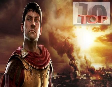 top-10_strategii
