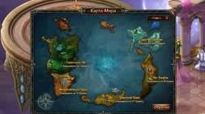 dragon knight карта мира