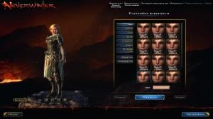 neverwinter online выбор героя