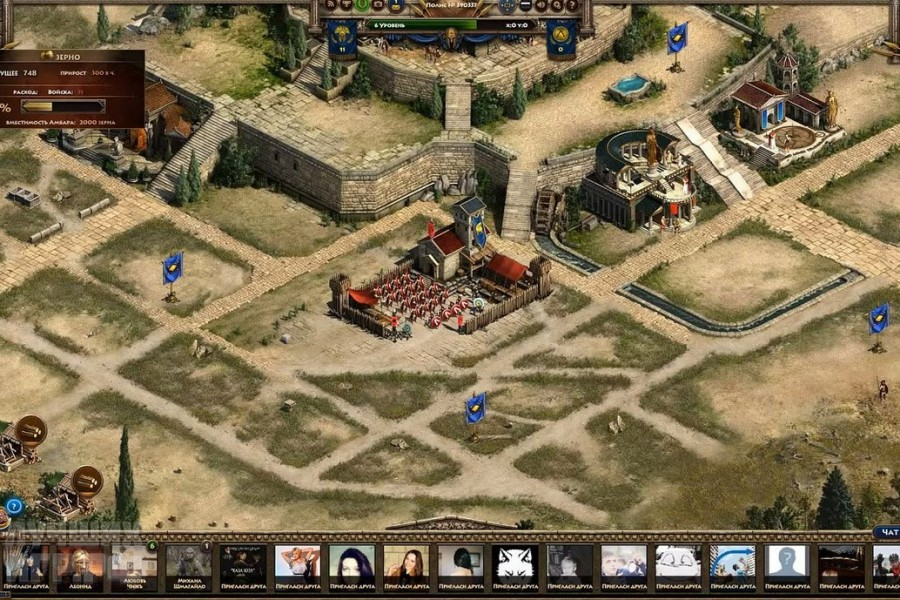 спарта: война империй пригород