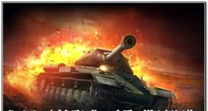 не запускается world of tanks
