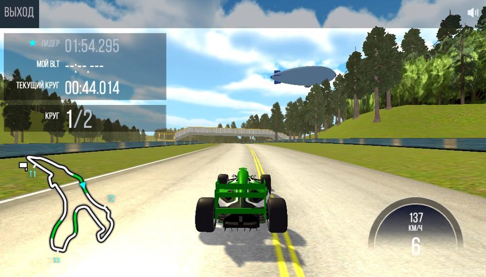 Money Racing трасса